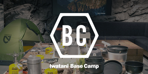 Iwatani Base Camp